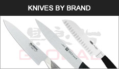 Knives by Brand